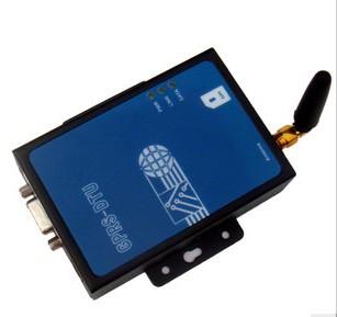 5PCS serial-to-wireless GPRS DTU modem +Free shipping