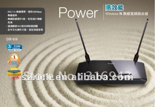 D-LINK DIR-618 300M Wireless Modem Router