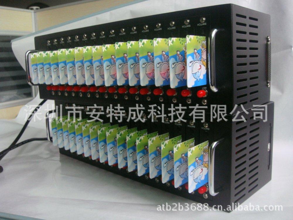 High quality 16 Ports wireless GSM/SMS Q2403 Modem industrial grade