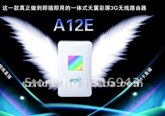 Hame A12E 3G wireless router into the SIM card telecommunication line cable broadband color
