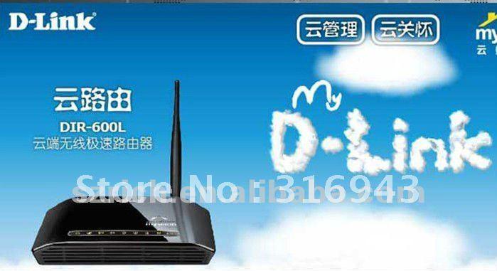 D-Link cloud routing DIR-600L high power 5dBi antenna anti loiter net