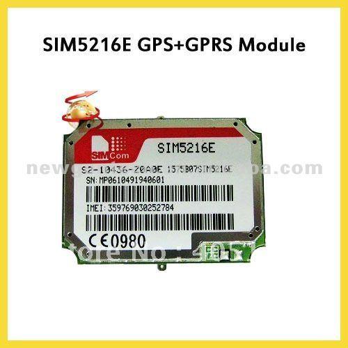 Dual-band WCDMA/HSDPA MODULE SIM5216