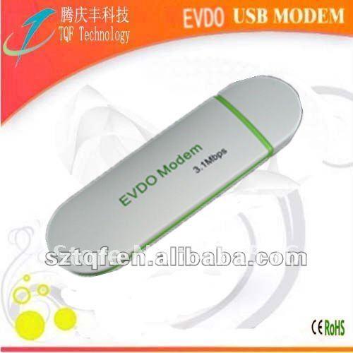 Best price for evdo modem